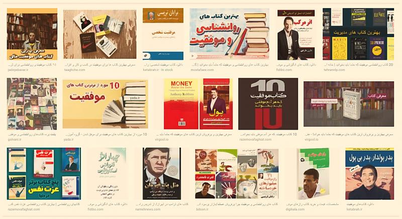 successbooks - background
